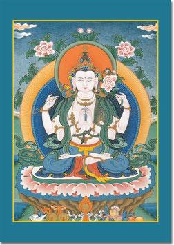 Avalokiteshvara de cuatro brazos