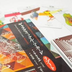 ギャラクティック・ルーツ・カード リブート