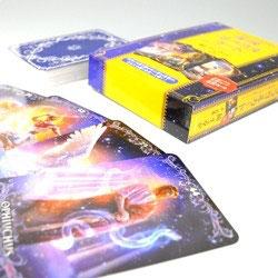 プトレマイオス式星座オラクルカード