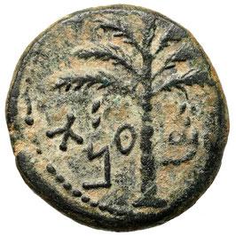 Judaea, Bar Kochba Aufstand (132-135 CE)