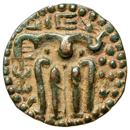 Sri Lanka, Ceylon Parakrama Bahu II. (1236-1271)