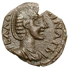 Troas, ILLIUM, Salonina (Augusta, 254-268) Athena
