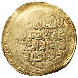 Ala'al-Din Muhammad ibn Takesh (1199-1220 AD) AU Dinar