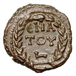 Diocletianus (284-305) Tetradrachm, Alexandria