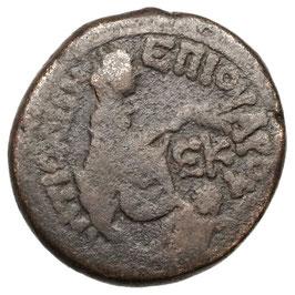 Varus! - Legatus P. Quinctilius VARUS (7-6 BCE)