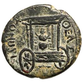 Phoenicia, Sidon. AE-24, Hadrian (117-138) - Kultwagen der Astarte, Rare!