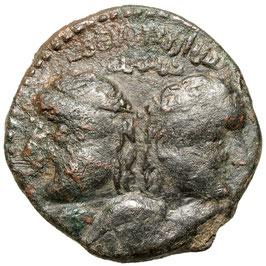 Artuqids, Quth al-Din, Sukman II, ( AH 584 = AD 1188-1189)