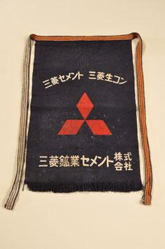 古い帆前掛け(三菱鉱業セメント株式会社)