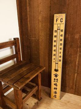 デカイ!温度計