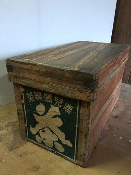 古い杉の茶箱