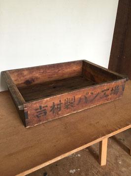 パン工場の木箱