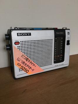 SONYトランジスタラジオ(ICF-5250)