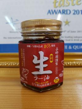 まぐろ味噌生ラー油 100g