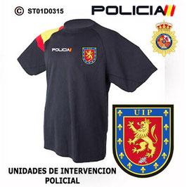 CAMISETAS TECNICAS POLICIA NACIONAL: UIP / UNIDADES DE INTERVENCION POLICIAL