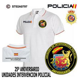 POLOS POLICIA NACIONAL: CNP - 25ª ANIVERSARIO / UNIDADES INTERVENCION POLICIAL