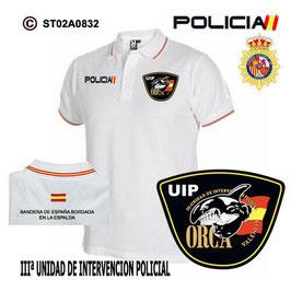 POLOS POLICIA NACIONAL: CNP - UIP / IIIª UNIDAD DE INTERVENCION POLICIAL / MOD2
