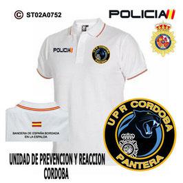 POLOS POLICIA NACIONAL: CNP - UPR / UNIDADES PREVENCION Y REACCION / CORDOBA