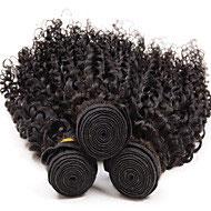 Brazilian Kinky Curly Weft