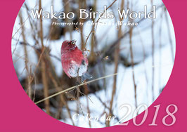 Wakao Birds World カレンダー2018