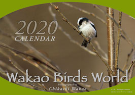 Wakao Birds World カレンダー2020