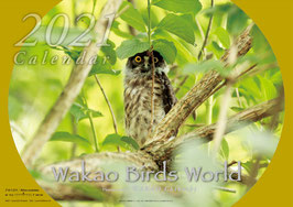 Wakao Birds World カレンダー2021