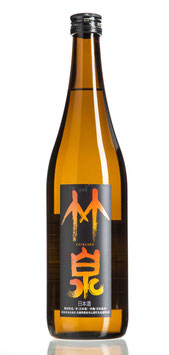 CHIKUSEN - Label oranji -