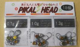 ピカルヘッドアソート18個セット