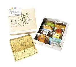 福山いま・むかし(焼菓子8個入り)