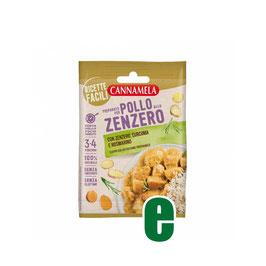 RICETTA POLLO ALLO ZENZERO GR30