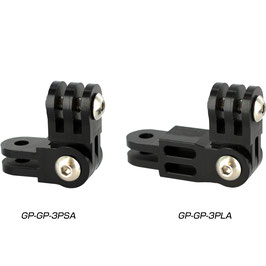 GoPro用 3方向ピボットアーム アルミ製モデル [GP-GP-3PSA][GP-GP-3PLA]