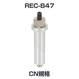 ステムホールベースマウント 【REC-B47 / REC-B48 / REC-B49】