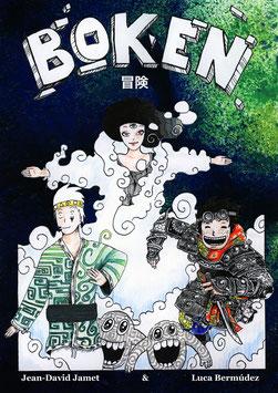Boken Manga