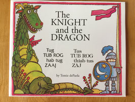 The Knight and the Dragon (White/Green Hmong and English)