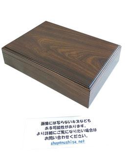 唐木の文庫箱 総ローズウッド