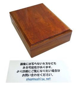 唐木の文庫箱 ヘムロック