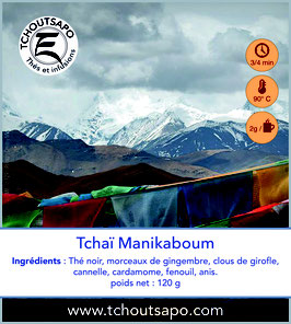 Tchaï Manikaboum