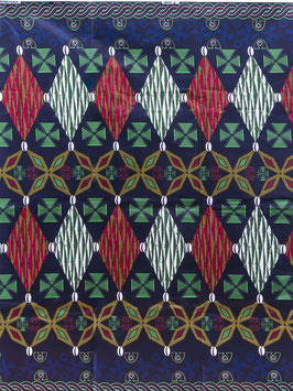 # 51 - Tissu WAX pagne africain 182X118CM -  100% Coton- African Print
