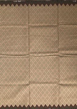 # 38 - Tissu WAX pagne africain 182X118CM -  100% Coton- African Print
