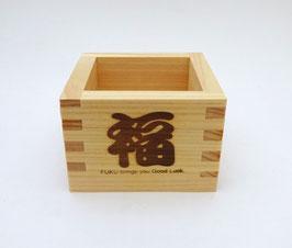 Coupe à saké carrée Fuku