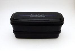Boîte à bento compactable (B)