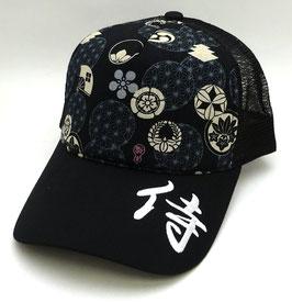 Casquette Samurai et Mon sur fond noir (avec filet polyester)