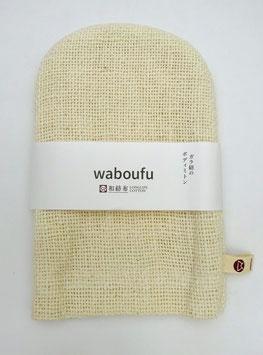 Gant de Toilette Bio (Wabofu)