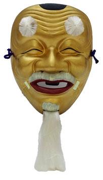Masque Okina