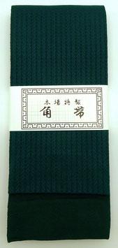 Obi Homme traditionnel, bleu foncé