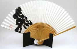 "Eventail papier Washi et bambou, Calligraphie ""Voler"" (Tobu) sur fond blanc"