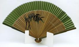 Eventail en soie Bambous (vert)