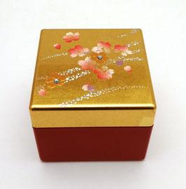 Petite boîte capitonnée Kirari