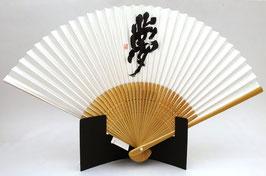 """Eventail papier Washi et bambou, Calligraphie """"Rêve"""" (Yume) sur fond blanc"""