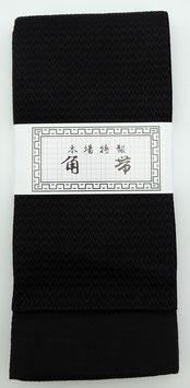 Obi Homme traditionnel, noir