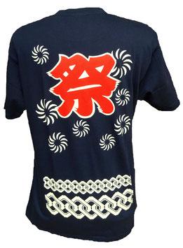 """T-Shirt : devant bleu marine uni, dos kanji Matsuri (""""Festival"""")"""